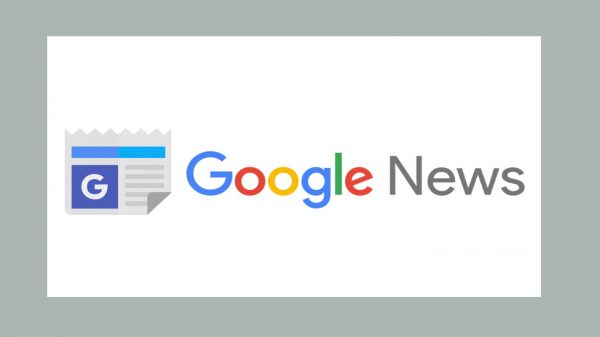How Google News Became The Most Used News Aggregator