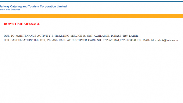 IRCTC Website is Down